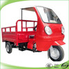 150CC 200CC 250CC three wheel motorcycle rickshaw tricycle