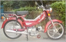 The unique new design cub motorbike / 70cc scooter / cub motorcycle