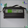 CE ROHS ac dc power supply , waterproof ip67 led driver 12v 5a 60w