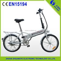 chinese aluminium alloy brushless motor folding electric bike