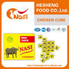 Nasi kosher chicken beef bouillon cube for sale