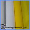 300 micron monofilament fine nylon mesh filter fabric supplies