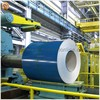 0.8mm Ral 8019 TSGCC/TDX51D+Z Corrugated Board Used High Quality Zinc Colour Coated Roll