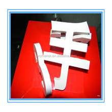 Green 2015 hot sale Thin 5mm pvc cover plastic sheet for carving and engrave