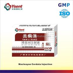 Animal veterinari scale GMP pharma finished products