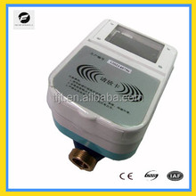IC cardCard hot watermeter remote control meter for cold water