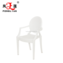 white louis banquet chair event chair for wedding party