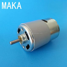 750JH10 electric water supply pump 12 volt permanent magnet dc fan motor price for treadmills
