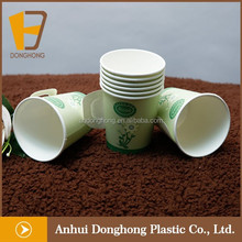 Hot Sale Disposable high quality Paper Cup With Handle price
