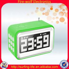 FM Digital Clock Wholesaler