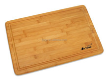 Eco-Friendly Strong Bamboo Wood Cutting Board/Bamboo chopping board with Groove