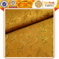 100 polyester flower leaf style jacquard gobelin curtain fabric