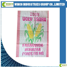 PP Woven Bag/PP bag 50kg For Rice,Sugar,Corn,Food,High quality and low price,Supplier in China