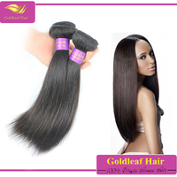 """Products improted from China wholesale short hair brazilian weave straight hair color 2# 8"""""""