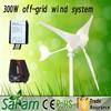 300w 12v small wind generators for home