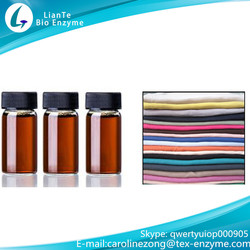 Wholesale Alibaba High Concentration Multi-effects Enzyme Use For Textile Processing