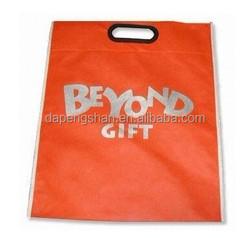 Promotional Foldable Custom Non Woven Bag/Wholesale PP Nonwoven Bag/Non-woven Bag with Heat Transfer Printing