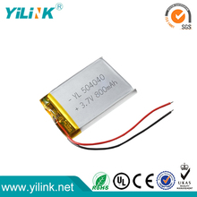 YiLink rechargeable 504040 800mah 3.7v lithium battery pack