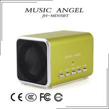 speakers for computer sport music bike 301