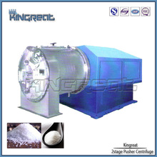 dss tamiz de segmento empujador centrifugadora