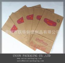 Recycle brown kraft paper bag food 2015 new
