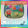 Nylon Mesh Boy Cartoon Printing Automatic Car Sun Shade for 2014 Promotion