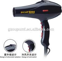 good quality hair dryer, super silent professional cold air hair dryer with johnson motor, AC motor hair dryer 8895