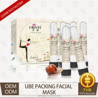 Brand Hot Sale New Design Tube packing Snail Whitening Moisturizing Firming Repairing Silk facial mask