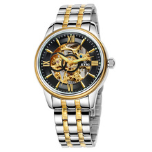 Automatic Mechanical Men's Business Watch Vintage Stainless Steel Skeleton Relogios Masculino