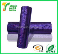 BOPP Holographic Thermal Film without Glue and tracing film for printing