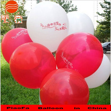New Arrivals 2016 Making machine Wholesale printed various kinds of Latex Free Ballons for birthday party decorations