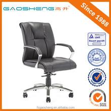 GS-G2921hot sale design office chair matel armrest office chair