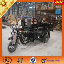 150CC Watercooled Five Wheel Motor/ Motorcycle
