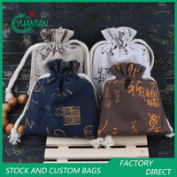 Hot New Products For 2015 Drawstring Bag/Pouch 15*20CM