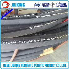 high pressure hydraulic Hose/black hose /flexible hose
