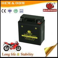 12v 7ah ytx7l-bs motorcycle storage gel battery
