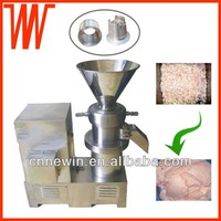 Stainless Steel Bone Grinding Mill