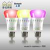 wifi controlled smart LED light bulb light for iOS/android system 8 watt