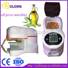 Alta calidad fácil operación completamente automático prensa de aceite fría expulsor del aceite