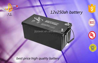 Guangzhou factory deep cycle battery 12v 250ah ups power valve regulated rechargeable battery 12v250ah batteries