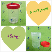 150ml Disposable Sterile Urine Container with External Thread Screw Cap