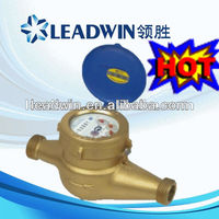 Hot brass kent water meter parts with high quality