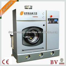 dry cleaning machine price(with rich experience )