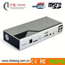 Free Sample Jump starter Two USB output starter for motorcycle