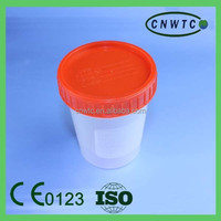 Leak Proof 100ml/120ml Urine Container