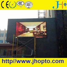 ShenzhenfactoryJHG high refresh rate and engaged in outdoor DIP 3in1 P10 outdoor full color led display board advertisement