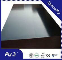 10mm packing pine plywood with best price and high quality from shandong factory