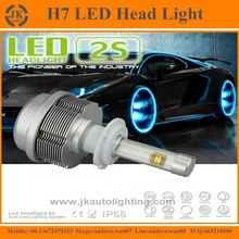 Best Selling High Power LED Headlight Bulb H7 Super Brighit H7 LED Headlight Waterproof LED H7 Headlight