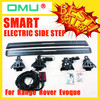 OMU Smart automatic side steps for Range Rover Evoque SUV auto car running board