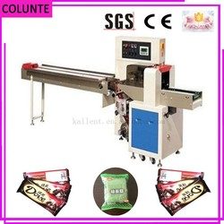 CE proved automatic air bubble bag packaging making machine